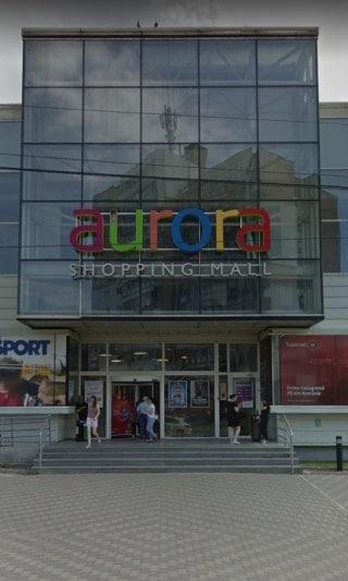 magazin Carrefour Buzau Aurora