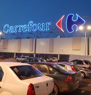 magazin Carrefour Colosseum Chitila